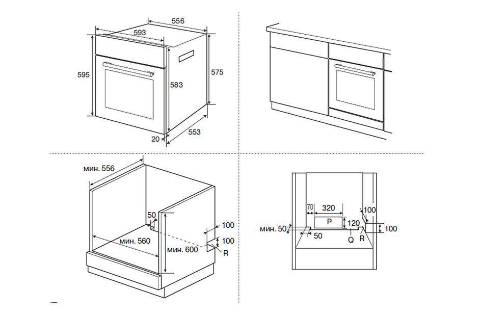 Електричні вбудовані духові шафи: огляд найбільш функціональних і доступних моделей