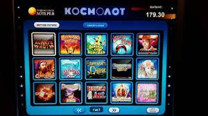 Космолот – лучшие игровые автоматы на деньги и бесплатно | Плюс Лото