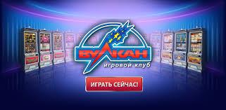 ТОП 5 игровых автоматов онлайн казино Вулкан