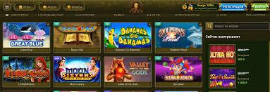 Казино Ельслотс Україна - Грати в онлайн казино Elslots